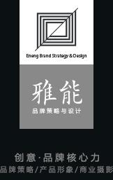 南昌博猫app创意设计有限公司